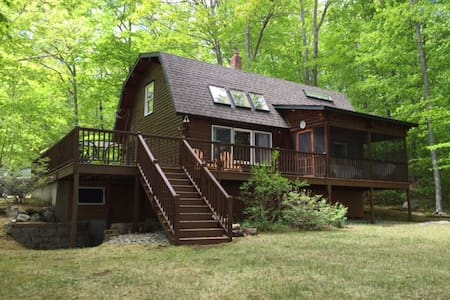 Cozy NH Cabin - Moultonborough - 獨棟