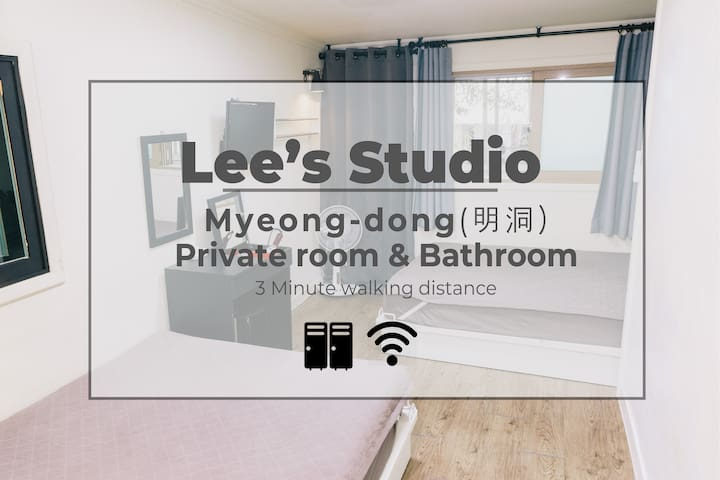 #202★sweet MyeongDong - lee's Private Family