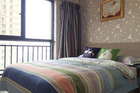 【暖气开放】二环内一室一厅家庭房 - Xi'an
