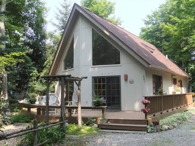 Beautiful Chalet near Leland, MI - Cedar - Chalupa