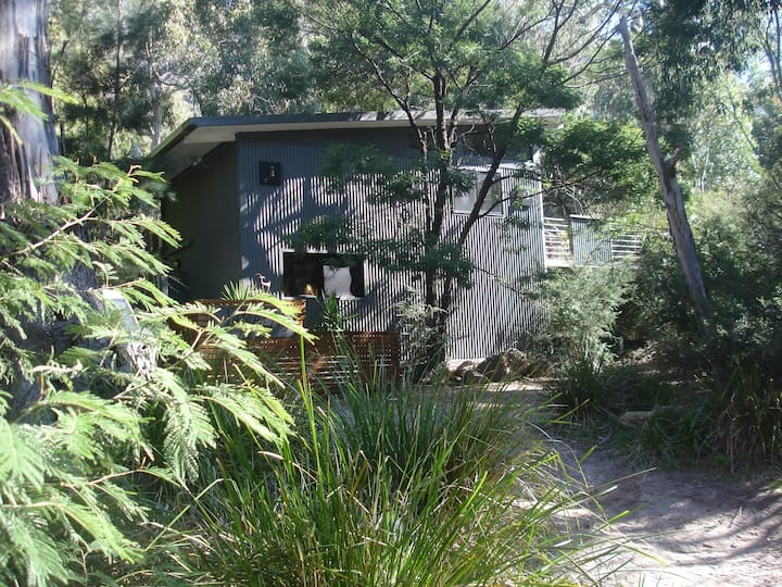 Janaza Boutique Retreat, Halls Gap.