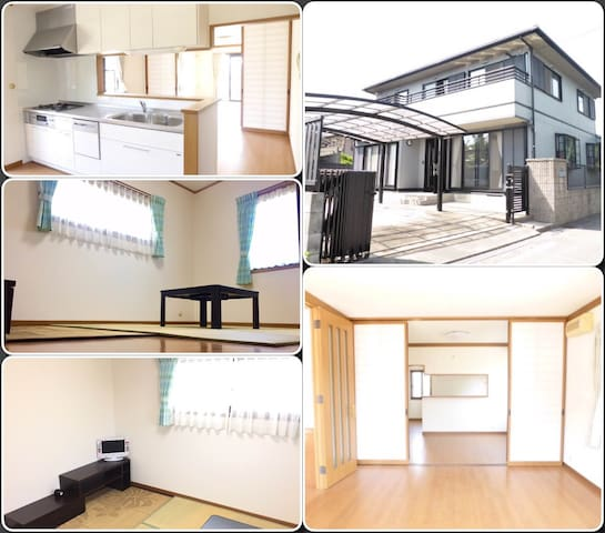 GOOD NEWS NAGOYA 2F-B room. 7LDK. GUEST HOUSE. ^^* - 名古屋市中川区