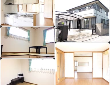 GOOD NEWS NAGOYA 2F-B room. 7LDK. GUEST HOUSE. ^^* - 名古屋市中川区 - Hus