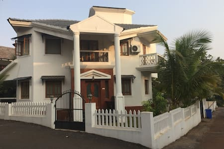 Luxurious, Authentic, Relaxing Goan experience! - Mapusa - Σπίτι