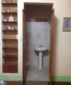 Alquiler de habitación con entrada independiente
