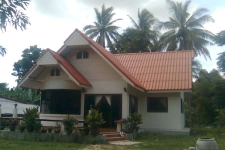 Baan Surin Thai village homestay.