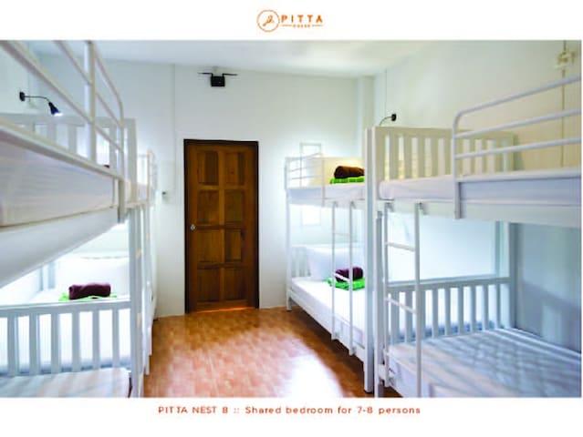 Krabi PITTA NEST 8 : Group bedroom. - Krabi, Thailand - Chalet