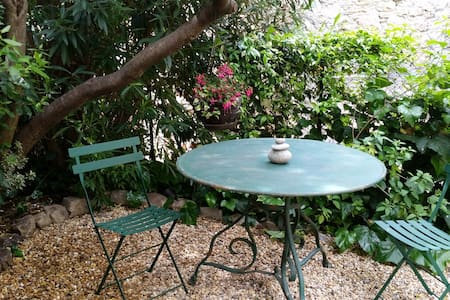 Charming Studio with Beautiful Garden - Fayence