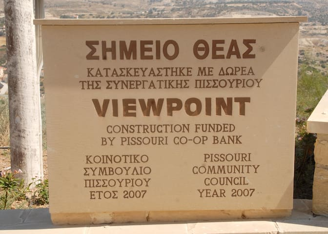 view point at the entrance of the village