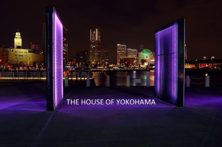 普通の家 - Minami Ward, Yokohama - Talo