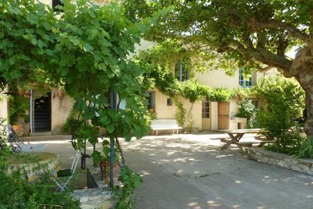 Mas de Pré Grand - Saint-Étienne-les-Orgues - Casa