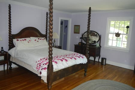Room colonial house (Private Bath) - Pound Ridge - Σπίτι