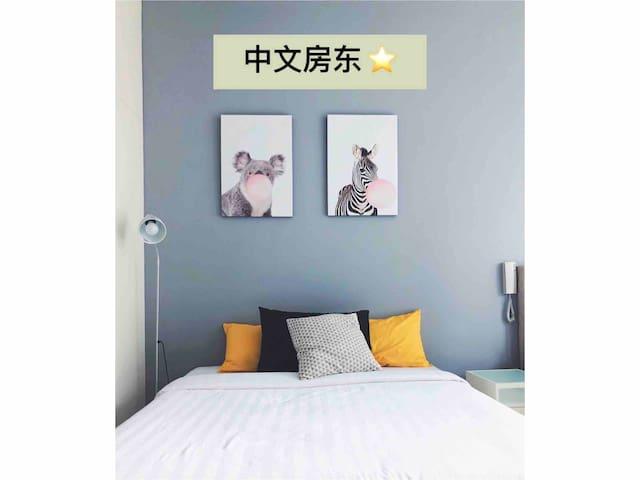 【NEW】200m KLCC,Pavilion,Bkt Bntg ★#S★双峰塔高级公寓【2-4人】