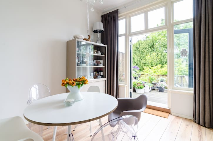 Utrecht City Center - Utrecht - Appartement en résidence