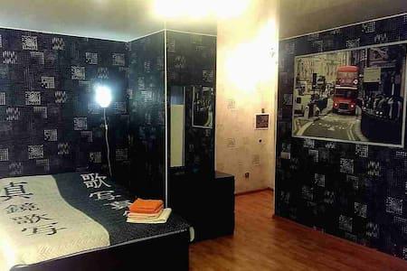 Чистая,уютная квартира с джакузи. - Wohnung