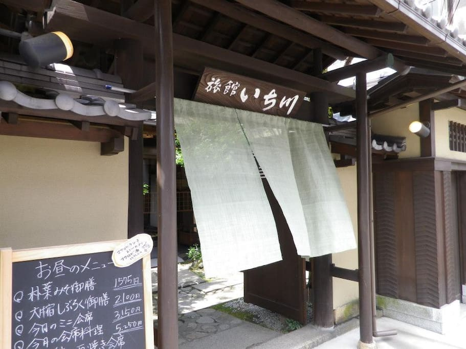 Entrance of the ryokan Ichikawa in Ena, Oi-juku, Nakasendo