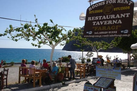 Faragi rooms and taverna (double) - Agia Roumeli