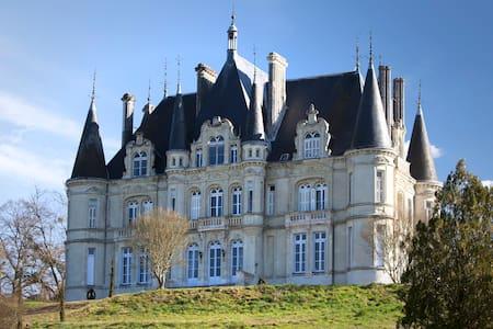 chateau de marieville - Bonneuil-Matours