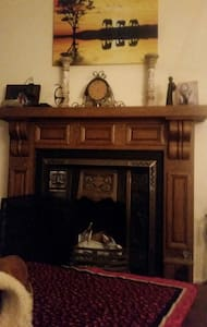 Close to Raddison Hotel & Hospital - Cavan - House