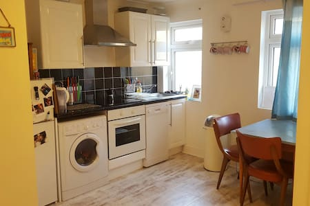 Cosy new apartment in South East london - Londra