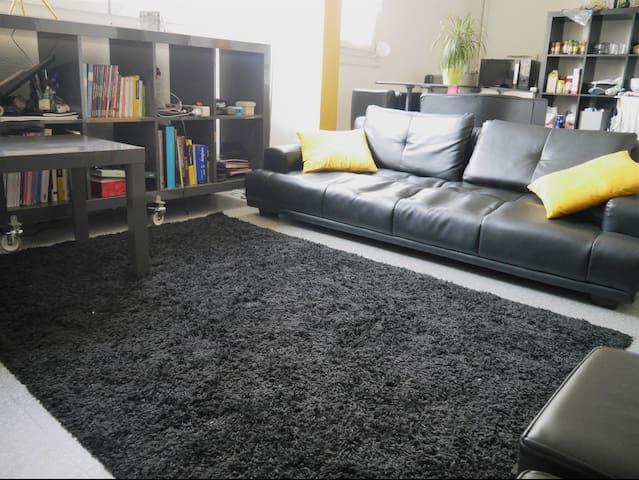 Cosy Appartement près de Lyon City - Vaulx-en-Velin - Appartement