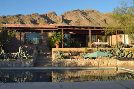 Desert Oasis Guest Suite in the Catalina Foothills