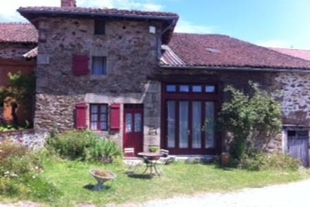 Charmante petite maison à qq km de Limoges - Saint-Yrieix-Sous-Aixe - Ev
