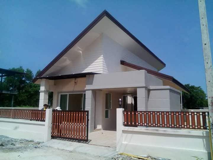 Natrada's House