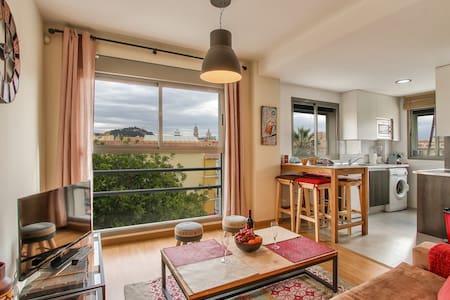 Flat with beautiful views, centric - Málaga - Apartment