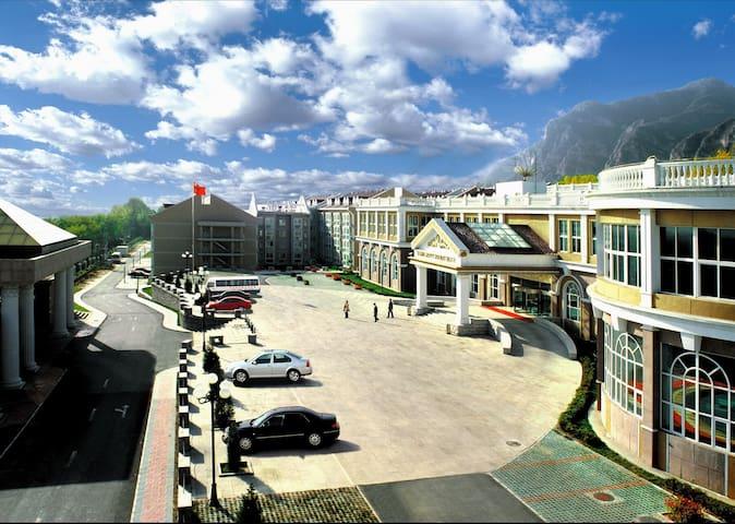 延庆龙庆峡假日乡村酒店房间 - Beijing - Gæstehus