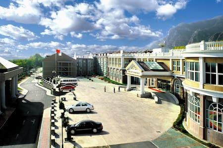 延庆龙庆峡假日乡村酒店房间 - 北京