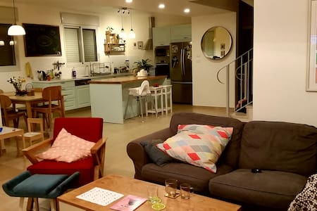 Charming House on Kibbutz near TLV - Yakum - 獨棟