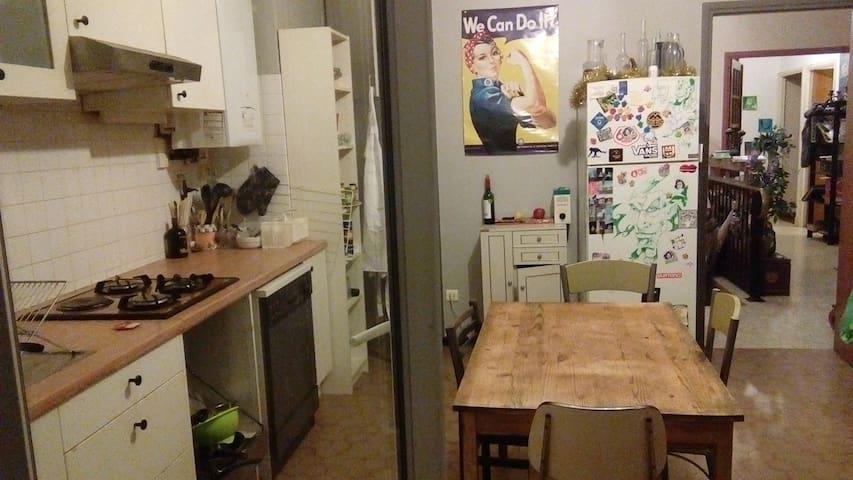 Chambre pr. métro/CentreV Maison Quartier calme ++ - Toulouse - Huis