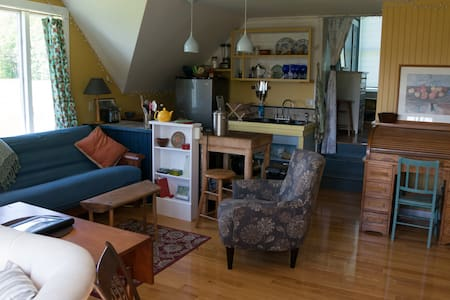 Private Hilltop farm apartment