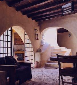 Samy's House