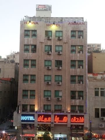 Hawa Amman Downtown Hotel