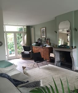 Family house in Abcoude,  10 min to Amsterdam - Abcoude