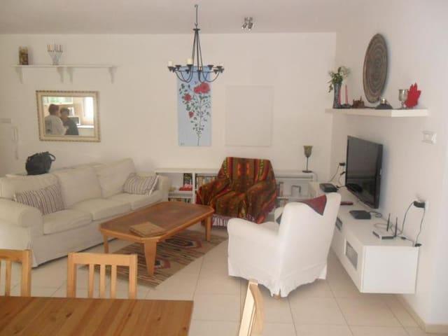 Luxurius 2 bd, 2 ba, w  lrg garden - Beersheba - Apartemen