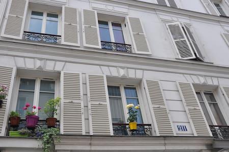 Appartement au coeur de la Ville - Paris