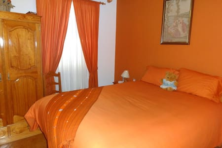 Casa Corais - Orange Room (AL) - Calheta