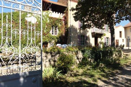 Gîte de Nonette - Puy-de-Dôme - Nonette - 独立屋