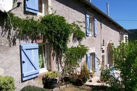 Chez Marie et Clément, au vert - Haus