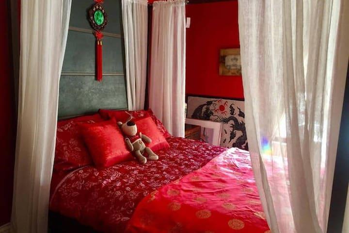 Madrigal Room 2 - Folkestone - House