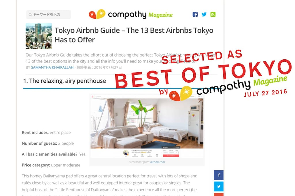 Have a look at the article:) at http://blog.compathy.net/en/2016/07/26/13-best-airbnbs-in-tokyo/