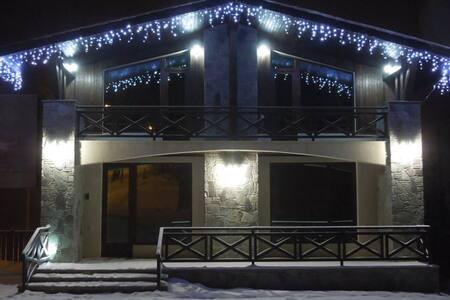 Villa Didveli (Bakuriani)