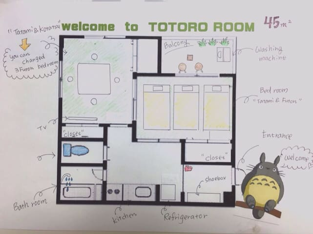 Big,ASAKUSA LIFE WithTOTORO SAKURA桜 - Taitō-ku - Flat