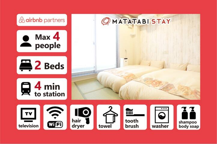 [SKO-B] Clean 2 Semi-double Bed Room Near Namba