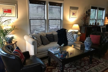 Lovely Grant Park Bungalow walking distance to Zoo - Atlanta