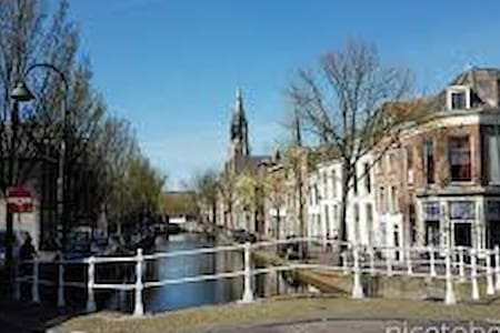Very cosy apartment in city centre Delft - Delft - Apartament