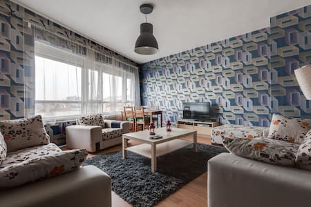 Best Flat & Ankara w/fantastic view - Ankara - Apartment